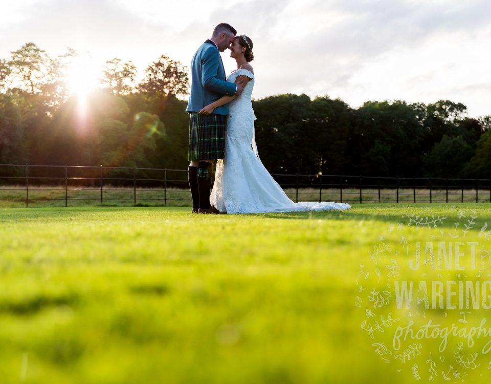 Rise Hall | Dine Venues | Janet Wareing Photography | Planning Your Wedding During a Pandemic